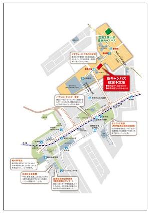 芝浦工業大学中高が2017年4月から移転する豊洲の新キャンパス移転地Web